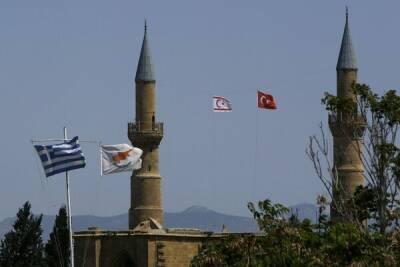 Кипр разослал международное уведомление о том, что Турция нарушает свои права