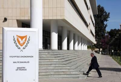 Налоговая сделка Кипра о минимальной мировой налоговой ставке