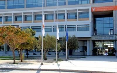 Университет Кипра рассказал о планах до 2029 года