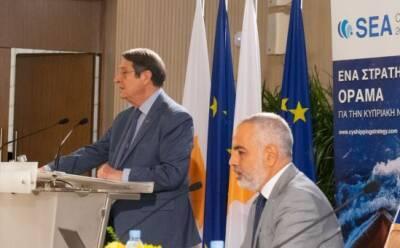 Кипр представил долгосрочную нацстратегию шипинга