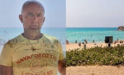 История жизни первого пляжного спасателя