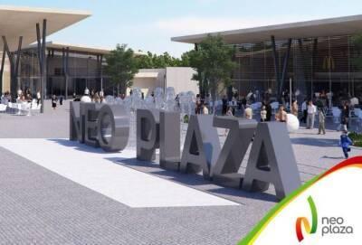 19 октября в деревне Коккинотримифья откроется торгово-развлекательный центр Neo Plaza