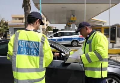 Полиция наложила 23 штрафа за нарушение мер COVID-19