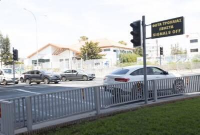«Умные» светофоры в Лимассоле привели к росту пробок