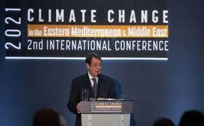 Кипр вступил в борьбу с глобальным потеплением
