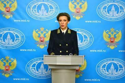 Захарова: Россия и Турция не обсуждают сделку по Крыму и Кипру