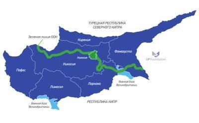 Россия отвергла обмен Крыма на турецкий Кипр