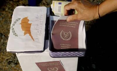 Кабинет министров Кипра принял решение о лишении гражданства 45 иностранцев