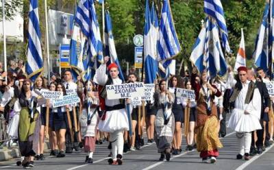 Кипр празднует День «Охи»