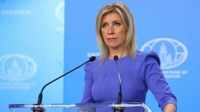 Россия опровергла возможное соглашение о присвоении Крыма Северным Кипром