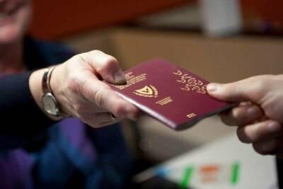 """Власти Кипра начали процедуру отзыва """"золотых паспортов"""""""
