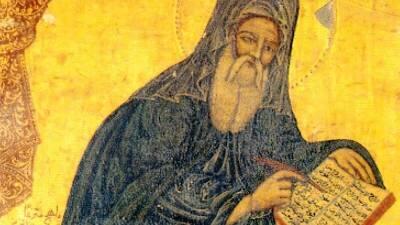 О святоотеческих творениях и св. Писании