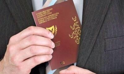 Дело российского олигарха с кипрским паспортом, купившего финский остров под пристальным вниманием