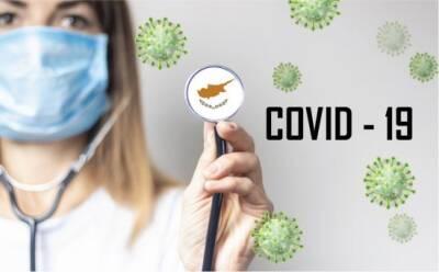 Непрозрачная статистика пандемии