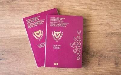 Кипр аннулирует «золотые паспорта»