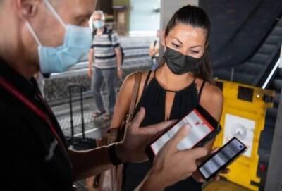 Минздрав Кипра: для жителей острова SafePass может быть трех видов