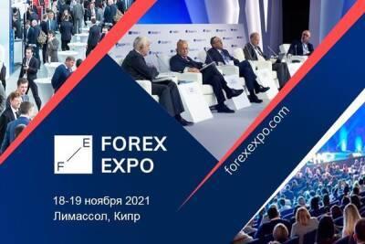 Легендарный Forex Expo возвращается на Кипр в новом формате