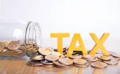 Годы на погашение долгов по налогам