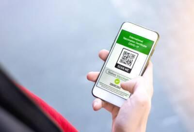 У 6772 жителей Кипра аннулированы SafePass