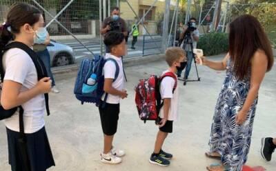 Вся информация о заражениях в кипрских школах