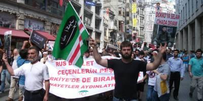 Турция арестовала россиян, подозреваемых в планировании нападений на чеченских диссидентов