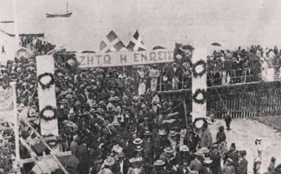 90 лет Октябрьским событиям на Кипре