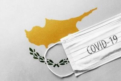 Кипр вернулся в «красную» группу стран ЕС