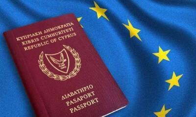 Новые условия получения паспорта для иностранцев