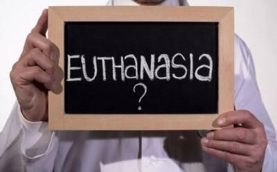 Введет ли Кипр эвтаназию?