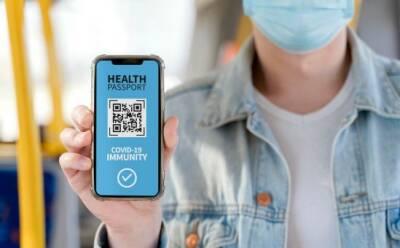 Правила получения SafePass изменятся с 18 октября