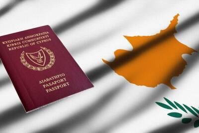 Паспорт Кипра теряет свою актуальность в индексе паспортов Henley Passport Index