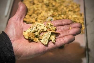 На Кипре нашли залежи золота