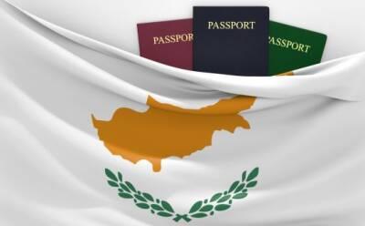 С паспортом Кипра можно посетить 176 стран
