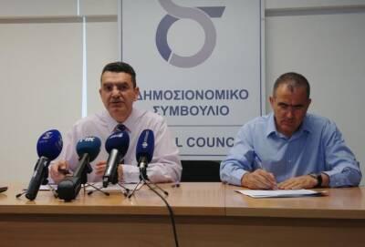 Почему глава Фискального совета Кипра подал в отставку?