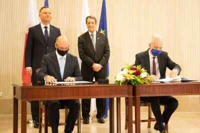 Кипр и Польша подписали меморандум о взаимопонимании по науке, образованию, культуре и спорту