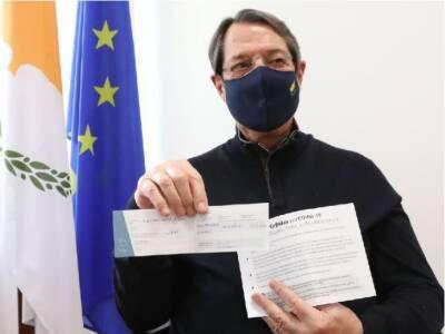 Утром 8 октября президент Кипра получит бустерную дозу