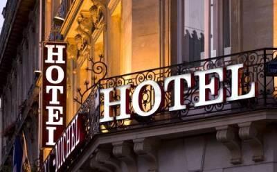 Почем купить гостиницу на Кипре?