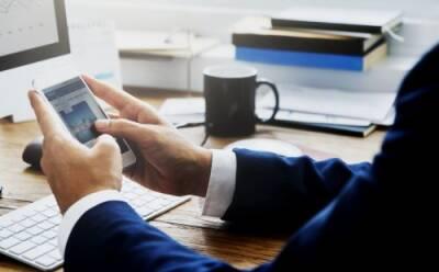 Интересное за неделю: изменения для UCITS, телефон вместо POS-терминала