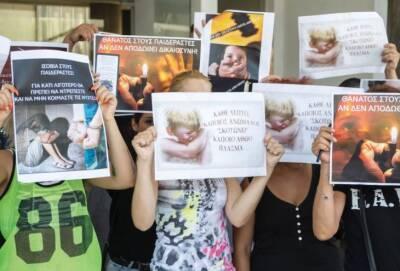 Правительство Кипра одобрило трехлетний план борьбы с сексуальным насилием над детьми