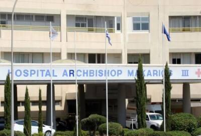 На Кипре умер месячный малыш