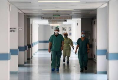 На Кипре открылась первая клиника для страдающих постковидным синдромом