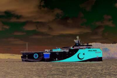 Турецкое судно проведет сейсморазведку у берегов Кипра