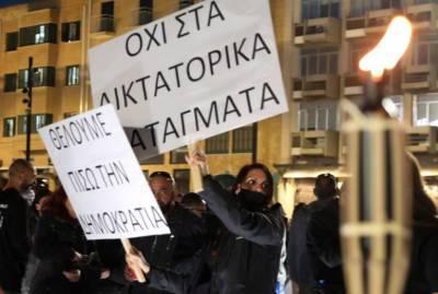 Участники акции протеста в столице Кипра потребовали «арестовать всех виновных в попрании Конституции»