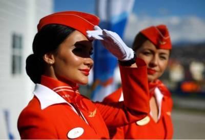 Из-за локдауна на Кипре «Аэрофлот» предложил пассажирам изменить дату вылета или вернуть деньги