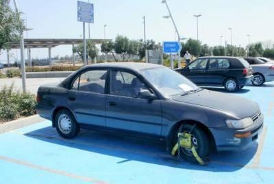 Мошенники с поддельными разрешениями паркуются в Лимассоле на местах для инвалидов