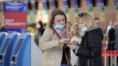 «Аэрофлот» вернет деньги или обменяет билеты из-за локдауна на Кипре