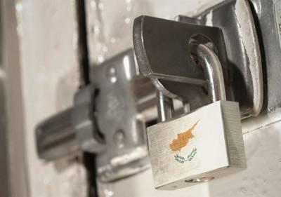 Кипрские юристы осудили третий локдаун