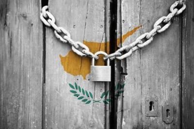 Двухнедельных локдаун на Кипре начался сегодня