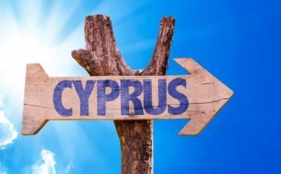 Кипр для россиян: есть с чем работать
