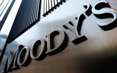 Moody's похвалило кипрские банки